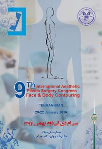 8th-international-advanced-rhinoplasty