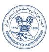 Iranian Society of Plastic Surgeons