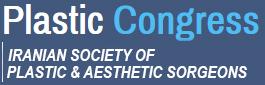 plasticcongress-logo